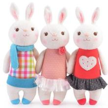 Original METOO Tiramisu rabbit dolls plush kids toys 8 style,35cm Bunny Stuffed Animal Lamy Rabbit Toy gifts