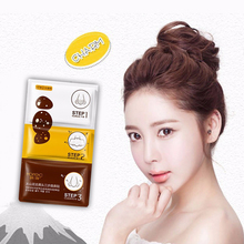 Thermal Mud Blackhead Remover Mask Three Steps Nose Peel Mask Shrink Pores Acne Treatment Suck Out Black Head Face Mask