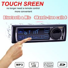Car Radio Stereo Audio MP3 Player BluetoothV2.0 12V Touch Screen Hands-free In-dash Single DIN FM Receiver USB SD Remote Control