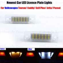 2 x LED Number License Plate Lamp OBC Error Free 18 LED For Volkswagen VW Golf Caddy Passat Jetta Skoda Superb