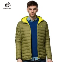 Men Snowboarding jacket Color White Duck Down Waterproof Outdoor Sport Ski Suit Traveling Climbing Hiking Camping Eiderdown Coat