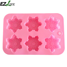 EZLIFE Snowflake Silicone Design Modeling Cake Decoration Creative Fondant Silicone Cake Maker Mold Pudding Soap Tools LQW1332