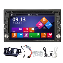 Movie MP5 Touchscreen Map In Dash PC Stereo Universal Audio EQ Radio Bluetooth GPS Car DVD Autoradio Music Sub AMP(China)