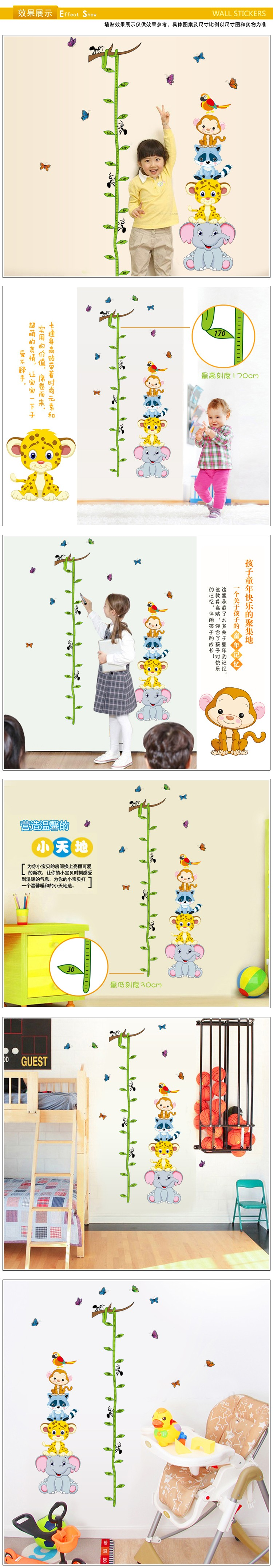 HTB1dpR9fYsTMeJjSsziq6AdwXXaz - Cute tiger animals stack height measure wall stickers decal kids adhesive vinyl wallpaper mural baby girl boy room nursery decor