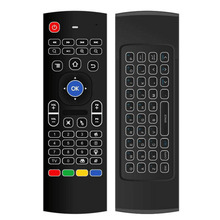 MOUGOL LED Backlit Wireless Air Mouse Multifunction Remote Controller MINI Keyboard for Smart TV Mini PC, Android TV Box