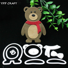 YPP CRAFT Cute Bear Metal Cutting Dies Stencils for DIY Scrapbooking Stamp/photo album Decorative Embossing DIY Paper Cards(China)