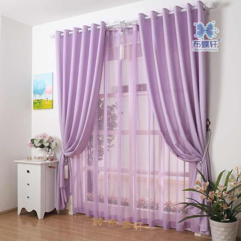 Modern Simple Style Solid color Light Purple Cheap Curtain for Living Room Hotel Kitchen Room Customized Size Yellow Drapes
