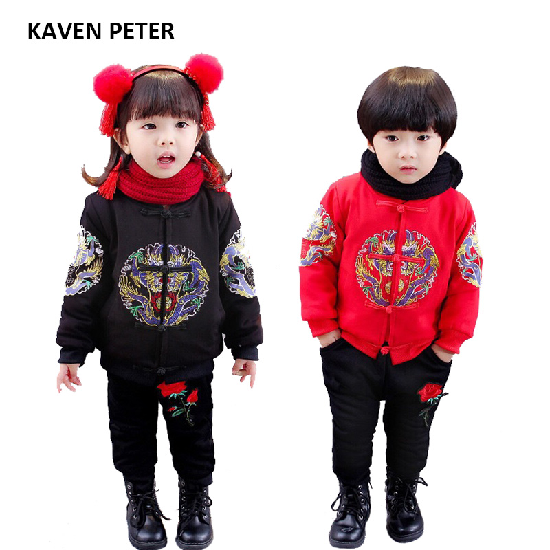 Traditional chinese clothing for kid autumn winter suit coat with pants 2 pcs Tang suit for girls boys red black colors 1-6T<br>