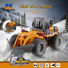 HUI NA TOYS 1586 RC Car 1:18 2.4Ghz 6CH Snow Sweeper Shovels Engineering Cars Children Kids Toys Birthday Christmas Gift(China)