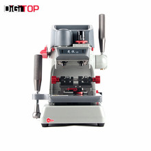 JINGJI L2 Vertical Key Cutting Machine With Trimming Function L2 Auto Key Program with Double LED Lights Cutting Precise