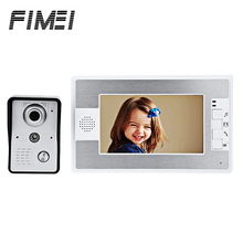 SY812MKW11 7 Inches TFT Screen Hands Free Video Interphone Doorbell Intercom Phone Video-eye Video Intercom