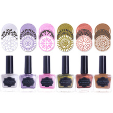 15ml BORN PRETTY Pearl Stamping Polish 1 Bottle White Pink Purple Olive Brown Manicure Nail Art Plate Printing Polish 6 Colors