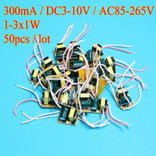 Factory Price 50pcs 300mA 1-3x1W 3x1W isolated Led Driver 1W 2W 3W Power Supply AC 85V-265V 110V 220V DC 3V - 10V