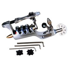 Besta Silver Tattoo Rotary Machine For Shader Liner Professional Tattoo Machine Gun Tattoo Power Supply