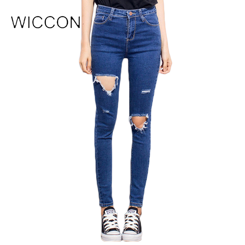 Fashion Casual Women Brand Vintage High Waist Skinny Denim Jeans Slim Ripped Pencil Jeans Hole Pants Female Sexy Girls TrousersОдежда и ак�е��уары<br><br><br>Aliexpress