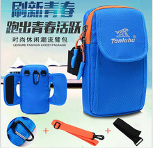 TANLUHU 367 Nylon Adjustable Cycling Running Arm Bag Wrist Bag For Mobile Phone Case Gym Sport Running Bag Arm Package