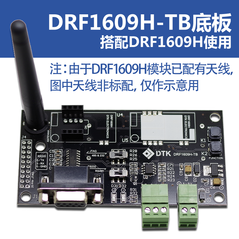 UART Serial Port to RS232/RS485 Backplane Adaptation ZigBee Module DRF1609H<br>