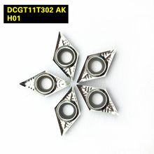 10Pcs DCGT11T302 AK H01 DCGT32.50.5 Aluminum cutter blade Insert Cutting Tool turning tool CNC Tools AL +TIN Alloy wood(China)