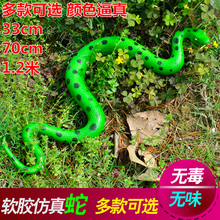 Scary toy  snake simulation soft real tricky props toys Halloween birthday gift