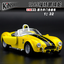 1pc 1:32  12.5cm mini delicate Kinsmart Ford 1965 Shelby Cobra roadster car alloy model decoration boy children baby toy Gift