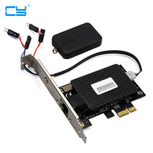 Multifunctional PCIE PCI Express Gigabit Network card + remote control switch card computer desktop switch 2 in 1(China)