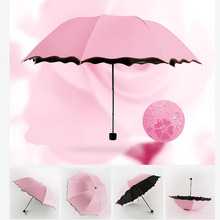 Fashiom New Delicate Multi-function Umbrella Lady Princess Magic Flowers Dome Parasol Sun/Rain Folding Umbrella For Women