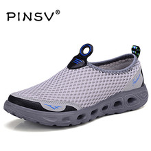 Big Size 45 Casual Shoes Men Summer Shoes Slip On Flats Shoes Men Loafers Sapato Masculino Zapatillas Deportivas Mujer