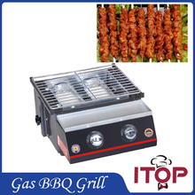 Stainless Steel BBQ Grill, Gas Barbecue Portable Flat Environmental for Outdoor Picnic Infrared Adjustable Height