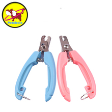 petcircle Excellent Quality Pet Dog Cat Rabbit Nail Clippers Cutter Animal Claw Grooming Scissors Trimmers 2 color size S-M(China)