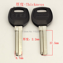 B064 Right Groove 37.5mm Length House Blank Keys For Locksmith