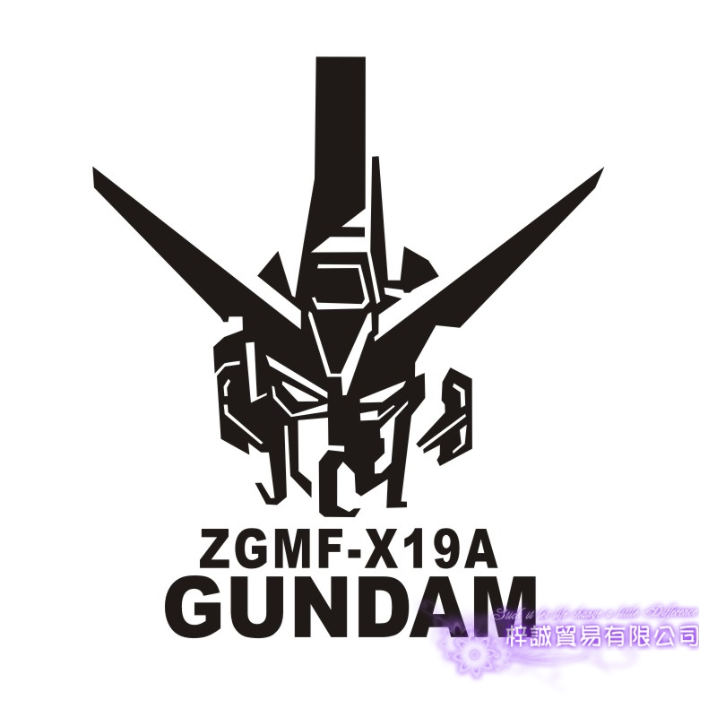 Pegatina GUNDAM Sticker Anime Cartoon Car Decal Sticker Zgmf - x 19A Vinyl Wall Stickers  Decor Home Decoration