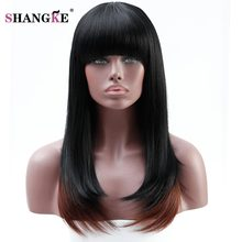 SHANGKE 20 inch Long Ombre Brown Hair Wigs For Black Women Heat Resistant Synthetic Hair Natural Wavy Wigs For Black Women Hair