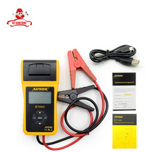 New Arrival AUTOOL 12V Car Battery Load Tester with printer BT660/Multi-language Digital automotive battery tester CCA100-3000(China)