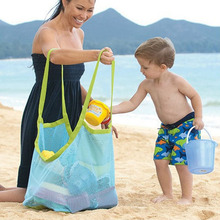 1PC Children Beach Toys Clothes Towel Bag Children sand away beach mesh bag baby toy Storage Bags