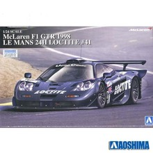 1/24 00750 Assembled Model Car McLaren F1 GTR 1998 LE(China)