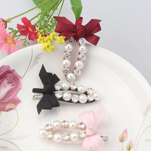 New Ribbon Bow Gliter White Pearls Hairpins Girls  Tiaras Shiny Barrette Crystal  Zircon Beads Hair Ornaments Headdress