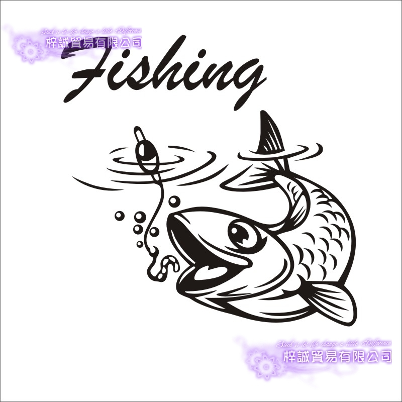 Fishing Sticker Car Fish Decal Angling Hooks Tackle Shop Posters Vinyl Wall Decals Hunter Decor Mural Sticker