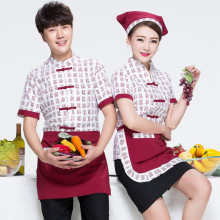 Summer Waiter Workwear Set Men Short Sleeve Hotel Staff Uniforms Womens Coffee Shop Work Shirt and Apron 2piece Sets