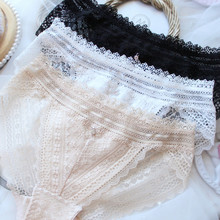 Buy Delicate Full Lace Women Sexy Underwear Solid Cute Lovely Girls Panties Low-rise Sweet Style Knickers Calcinha Lingerie Breifs
