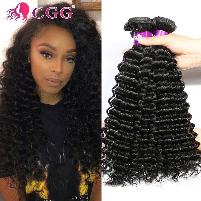 Cheap Brazilian Deep Curly Virgin Hair 7A Brazilian Virgin Hair Deep Wave Weave 3 Bundle Deals 10-28Inch CGG Human Hair Company<br><br>Aliexpress