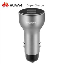 Original HUAWEI Car Charger 4.5V/5A 9V/2A Dual USB Fast charge adapter for P9/P10 PLUS/MATE 7 8 9 10 PRO Honor 8/V8/NOTE 8/V9(China)