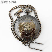 FANTASY UNIVERSE Freeshipping wholesale 20PC a lot School Crest Classic pocket Watch necklace JOHN88888(China)