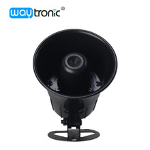 12V 24V Truck backup reverse alarm siren horn waterproof(China)