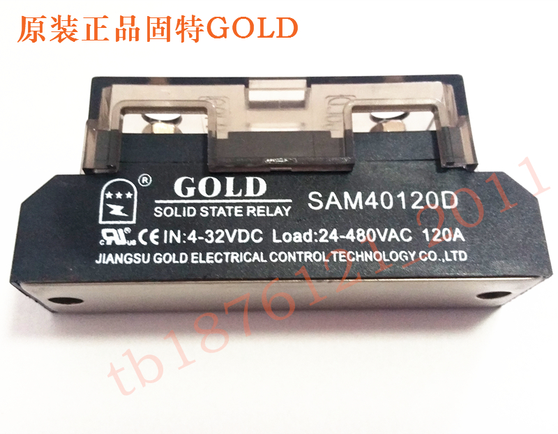 Solid State Relay SAM40120D DC Controlled AC 120A 4-32V<br>
