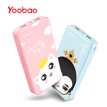 Yoobao Power Bank 20000 mAh Ultra Slim Power Bank 18650 Battery External Battery Charger PoverBank For iPhone 7 6 5 forXiaomi Mi(China)