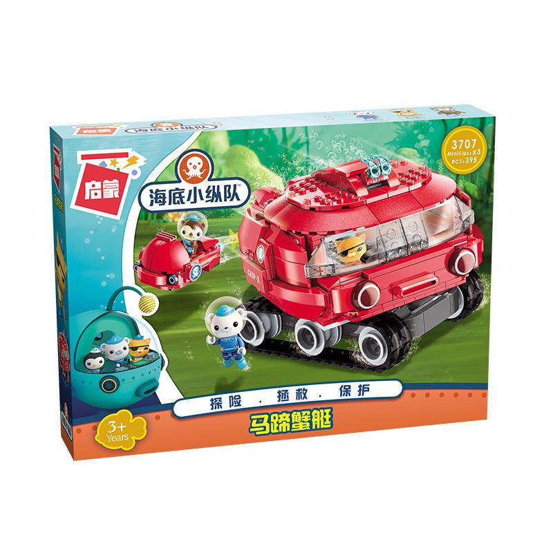 ENLIGHTEN-Ideas-Octopus-Horseshoe-crab-Octonauts-Cartoon-Building-Blocks-Sets-Brick-Model-Kids-Classic-Compatible-Legoings (1)