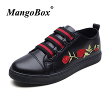 Buy 2018 New Luxury Male Pu Leather Shoes Spring Autumn Casual Men Shoes Male Black Footwear Low Price Men's Flats Casual Shoes for $26.47 in AliExpress store