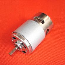 The new R775 ultra low speed high torque motor R775 miniature machine tools motor electric blender Premium Goods(China)