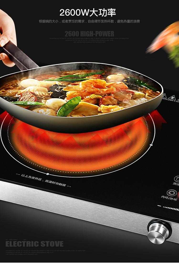 Hot Plates Energy-saving desktop intelligent ceramic furnace third ring 2600W stir-fry hot pot merchants use smart wave