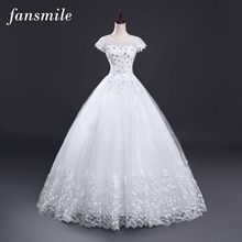 Fansmile Free Shipping Lace Up Short Sleeve Ball Wedding Dresses 2017 Real Photo Plus Size Vintage Ball Wedding Gowns(China)